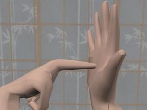 Knowledge_Of_Science_02-FingerPressingIntoHand