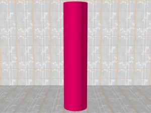 Single_Cylinder_View_Definition-SingleCylinderFrontView