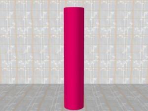 Single_Cylinder_View_Definition-SingleCylinderProfileView