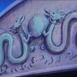 Chinese Dragon Symbol