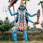 The God Kali