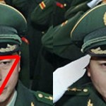 Triangle Faces